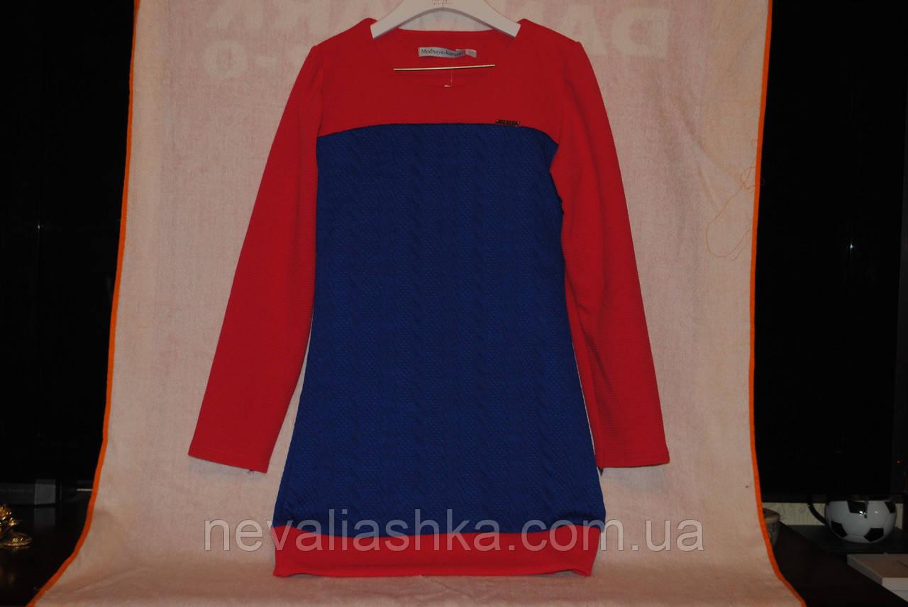 Платье  рисунок 3 D Раз.128-140-146.Украина