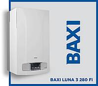 Газовый котел BAXI LUNA 3 280 Fi (турбированный)
