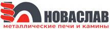 Дровянные печи для бани, сауны Новаслав (Novaslav)