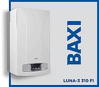 """Газовый котел """"BAXI"""" LUNA-3 310 FI (ТУРБО)"""