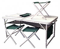 Стол складной и стулья TA 21407+FS21124 - отличный выбор для отдыха / туризма / путешествия