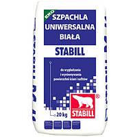 Шпаклівка універсальна Stabill PSZ11 Eko 20 кг