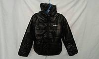 Куртка детская  для мальчика 4-8 лет,черная