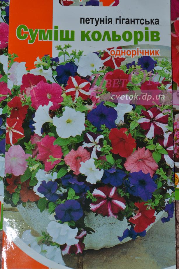 Петуния крупноцветковая смесь, 50-100 семян