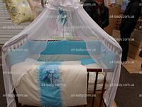Постельное белье для новорожденных «BONNA LUX» голубое