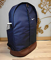 Городской рюкзак - в стиле NIKE синий с коричневой вставкой