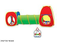 Палатка детская игровая с тоннелем (переходом)