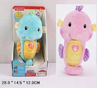 """Детская мягкая игрушка ночник Fisher Price """"Морской конек"""""""