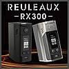 Батарейный мод Wismec RX300 ОРИГИНАЛ