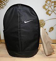 Городской рюкзак - в стиле NIKE черный с черной вставкой из кожзама