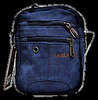Мужская тканевая сумка GORANGD синего цвета GGG-007789