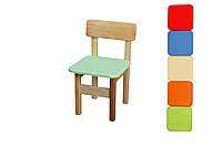 Детский деревянный стульчик цветной