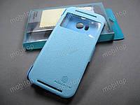 Чехол книжка Nillkin HTC One M8 (голубой)