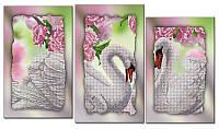 """Схема-триптих для вышивки бисером на подрамнике (модульная картина) """"Прекрасные лебеди-верность"""""""