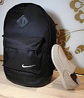 Рюкзак городской - в стиле NIKE черный