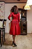Элегантное женское платье Париж  , фото 2