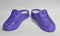 Шлепанцы женские Даго фиолетовые