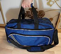 Спортивно - дорожная сумка в стиле NIKE