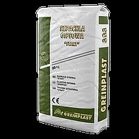 Шпаклівка гіпсова старт Greinplast SGS 20kg