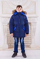 "Зимняя парка для мальчика ""Аляска"" (синий электрик)"