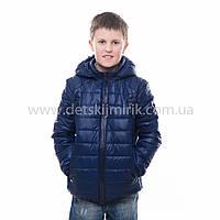 """Куртка  для мальчика демисезонная """"Давид """",новинка 2017 года"""