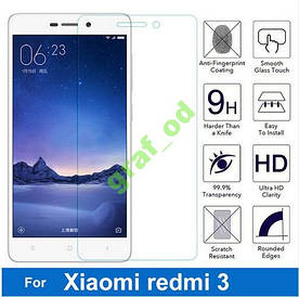 Xiaomi Redmi 3 Защитное БРОНИРОВАННОЕ СТЕКЛО