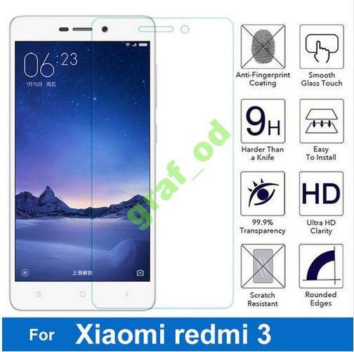 Xiaomi Redmi 3 Захисне БРОНЬОВАНЕ СКЛО