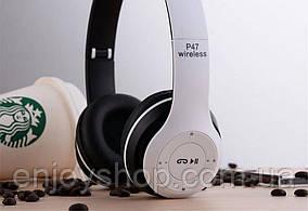 Наушники Bluetooth P47