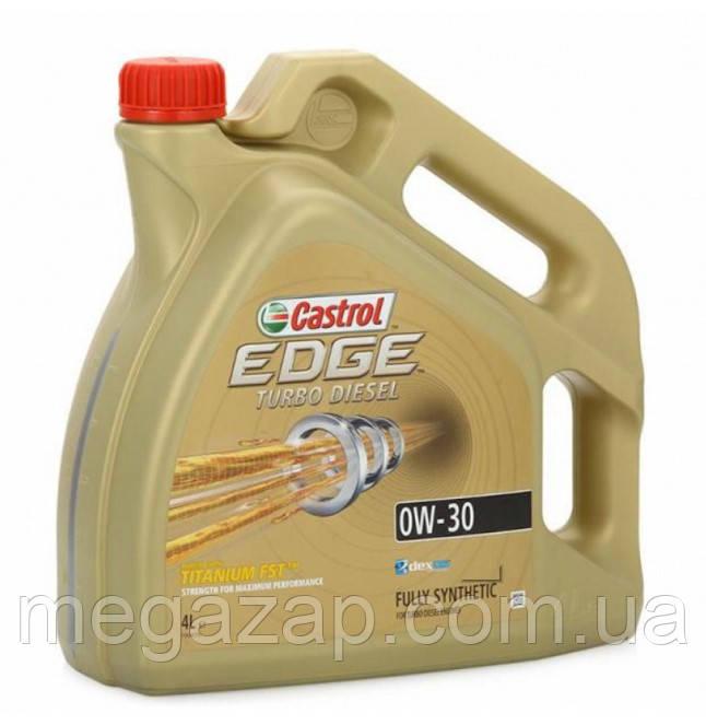 Масло моторное синтетическое Castrol EDGE Turbo Diesel  0W-30 4л.