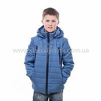 "Куртка  для мальчика демисезонная ""Давид "",новинка 2017 года, фото 1"
