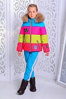 Костюм зимний Малибу с голубыми штанами