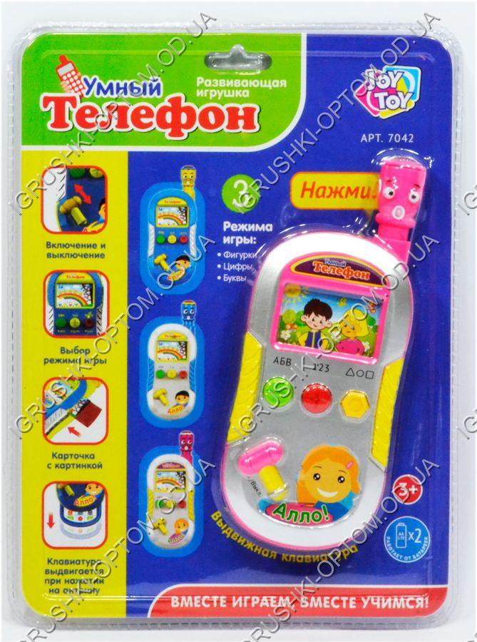 """Музыкальная игрушка """"Умный телефон"""" 7042"""