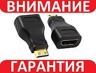 HDMI (A) мама - Mini HDMI (С) папа переходник, фото 1
