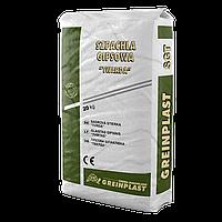 Шпаклівка гіпсова універсальна Greinplast SGT 20 kg