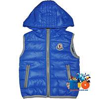 Зимняя детская жилетка , болоньевая , на синтепоне для мальчика (рост 92-98-104-110-116 см)