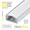 Алюминиевый профиль для светодиодных лент СП20 (ПФ18/1) накладной матовый