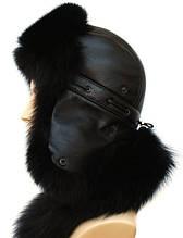 Мужская  ушанка из  натуральной кожи и чёрного песца