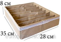Комплект органайзеров из 3 шт-Эконом, фото 3