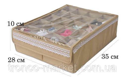 Коробочка для носочков с крышкой, фото 2