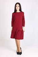 Стильное платье с пышной юбкой цвета марсала