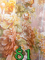 Тюль органза Цветы Винтаж( печать)