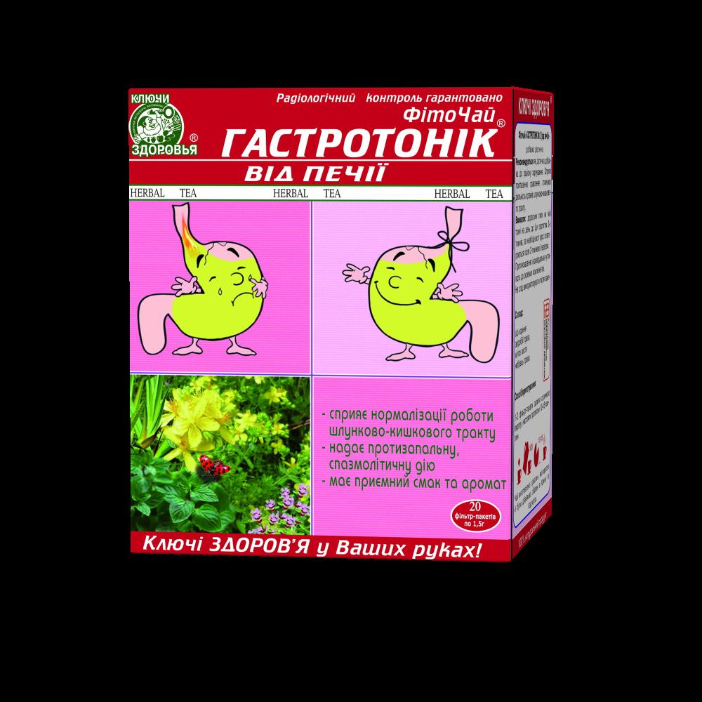 Фіточай «ГАСТРОТОНИК №2 чай від печії