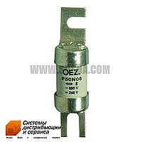 Предохранитель P50N06 80A aR (OEZ)