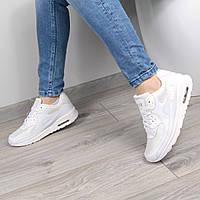 Кроссовки женские Nike Air Max белые, женская обувь
