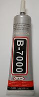 Клей силиконовый B7000 универсальный 50 мл, прозрачный