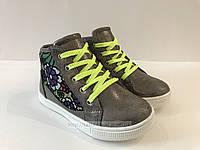 Ботинки демисезонные Clibee для девочки 27-32