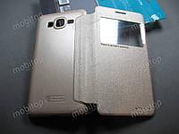 Чехол - книжка Nillkin Samsung E500H Galaxy E5 (золотистый), фото 1