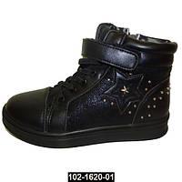 Стильные демисезонные ботинки для девочки, 32 размер (19,5 см)