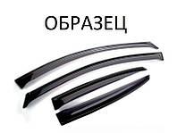Дефлекторы окон (ветровики) Skoda Rapid 2013 (Шкода рапид) Cobra Tuning