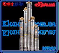 Насос погружной центробежный Sprut 100QJD 214-1.1